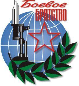 Боевое Братство, логотип